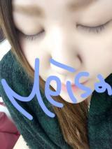 おっはー(*^ω^*)