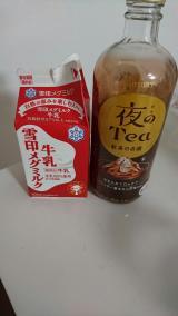 これ美味しかった(*´ω`*)