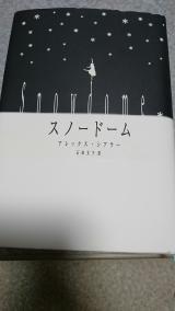 ふぅ(´・ω・`)