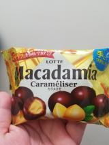 マカダミアー
