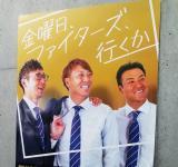 可愛いポスター