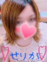 ありがとうです( * ॑꒳ ॑*)